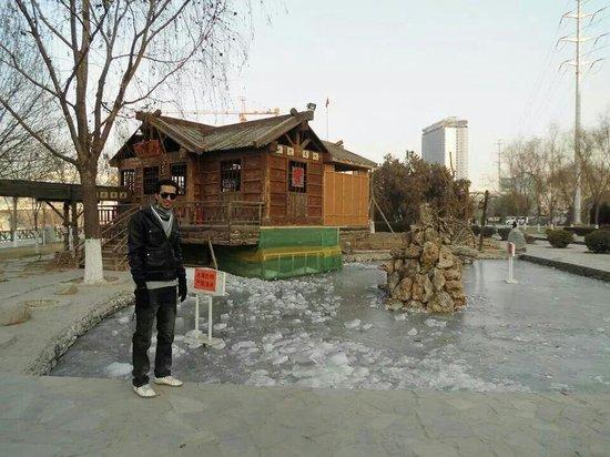 Binhe Park of Lanzhou: Really nice place
