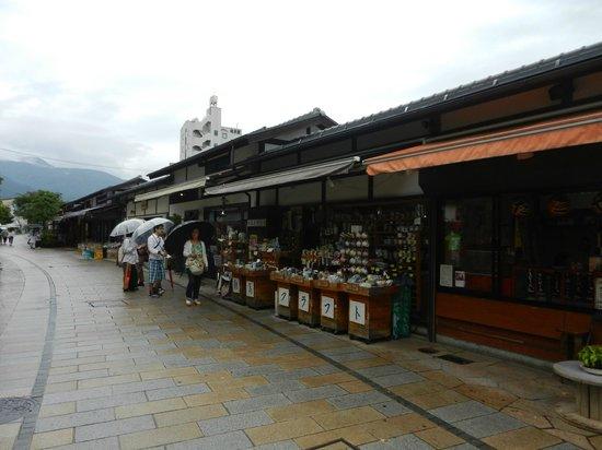 Nawate Shopping District: good shopping