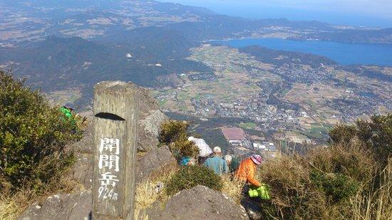 Mt. Kaimondake: 開聞岳頂上