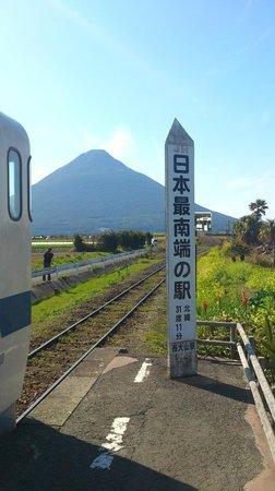 Mt. Kaimondake: 日本最南端の駅から望む開聞岳