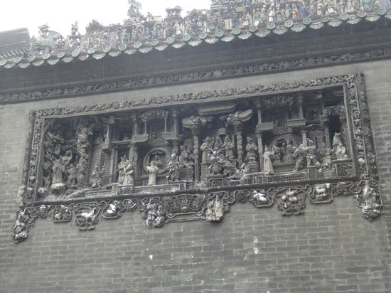 Chen Clan Ancestral Hall-Folk Craft Museum : See more of these yourself
