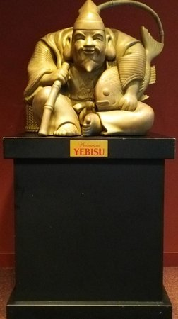 Museum of Yebisu Beer: ヱビス像