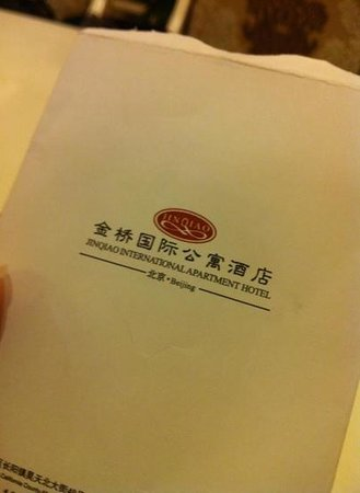 Jinqiao International Apartment Hotel : the key card envelope
