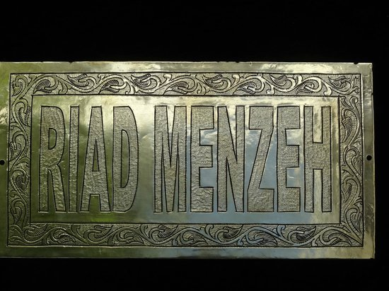 Riad Menzeh : Plaque d'entrée