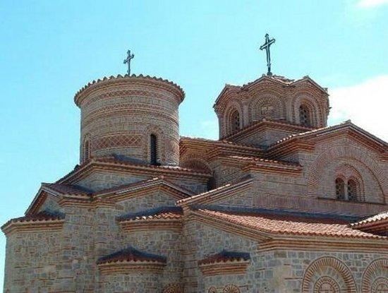 Sveti Kliment Ohridski: St. Kliment (Clement)