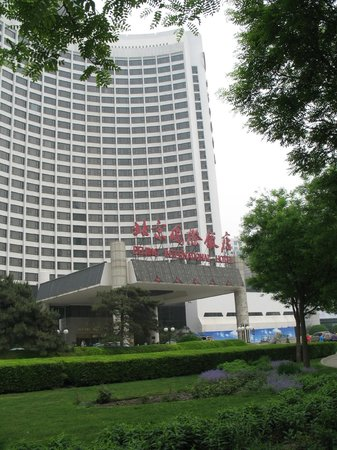 Beijing International Hotel is a large hotel located in heart of Beijing