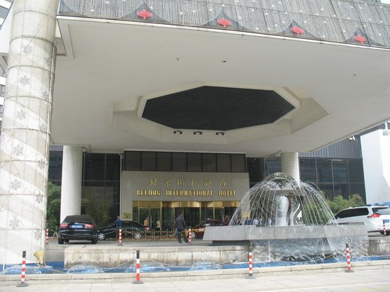Front entrance to Beijing International Hotel
