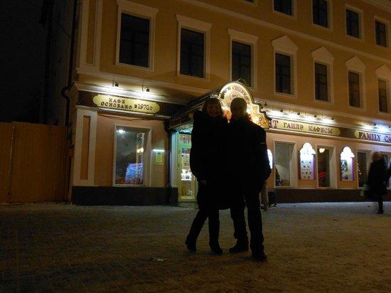 Family Cafe Skazka : Desde Baumana