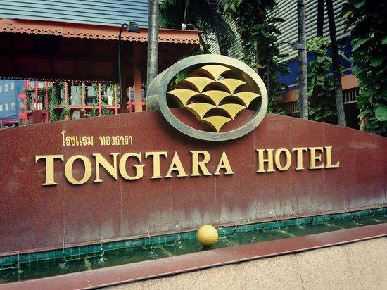 Tongtara Hotel: hotel exterior