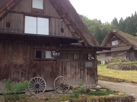 Shimizu Inn