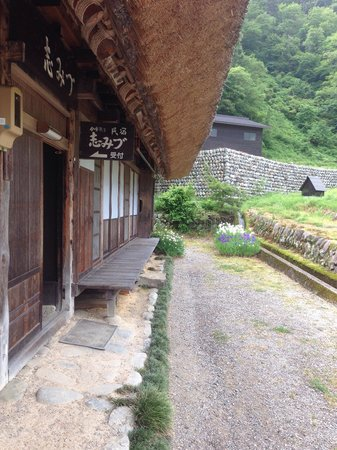Shimizu: The veranda. I sat there after sunrise with a book, just me and the sound of running water.