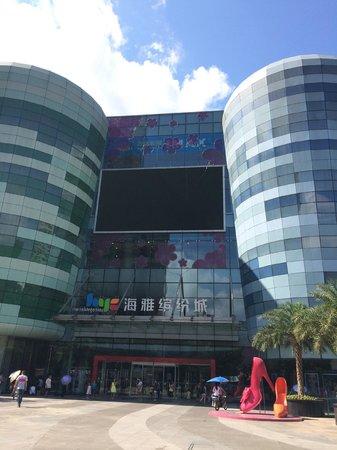 Capital Plaza Hotel: Haiya Mega Mall 7min walk away from hotel