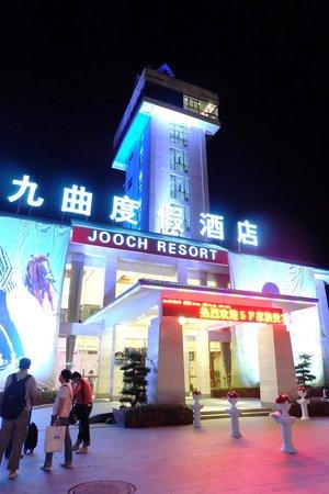 BEST WESTERN Jooch Resort Hotel: Front View