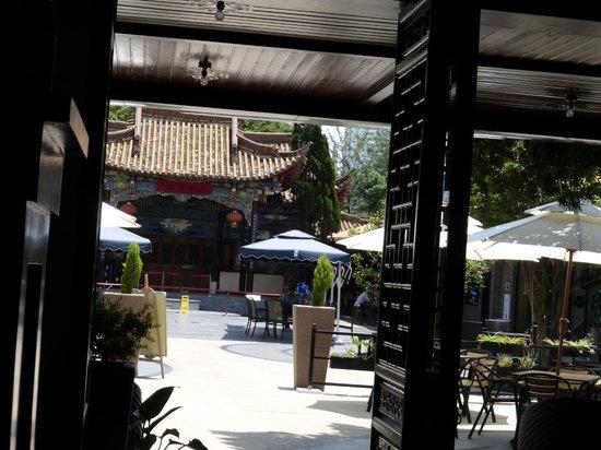 Green Lake (Cui Hu): restaurants