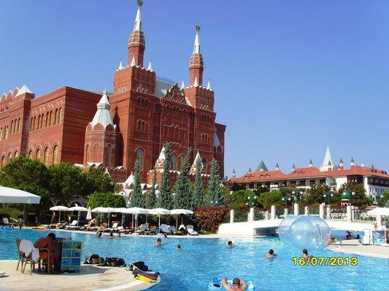 PGS Hotels Kremlin Palace: Здание глваного ресторана