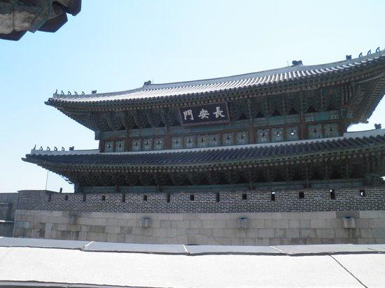 Fortaleza Wwaseong: 長安門