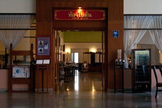 Loei Palace Hotel: Hotel resturant