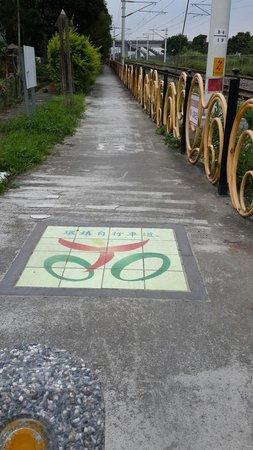 Yuli Bikeway