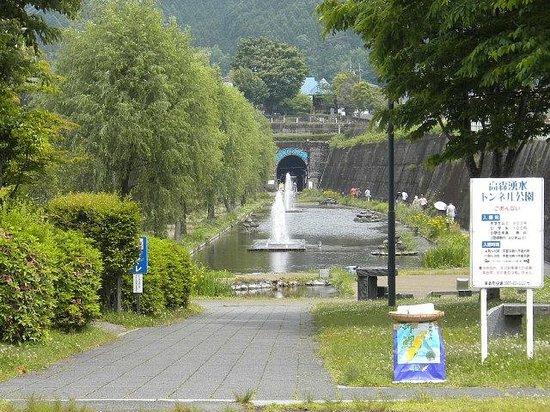 Takamori Yusui Tunnel Park : 公園入り口