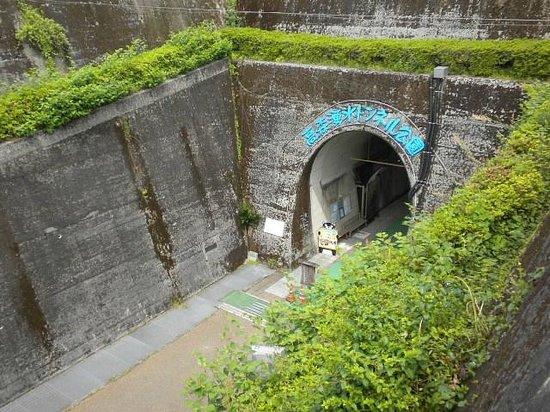 Takamori Yusui Tunnel Park: トンネル上から
