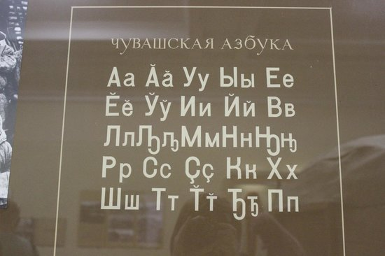 Russian Museum of Ethnography: Экспонат музея