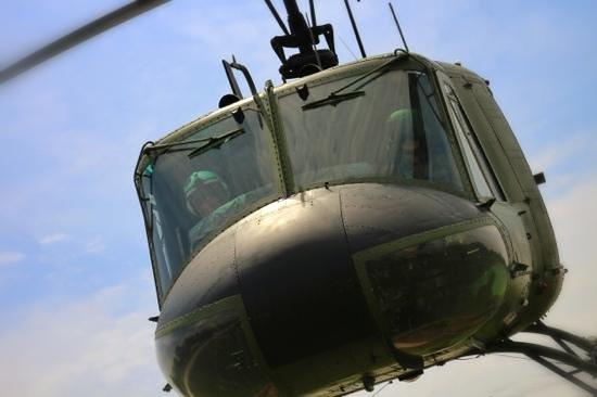 U.S. Army Heritage and Education Center : vietnam Huey