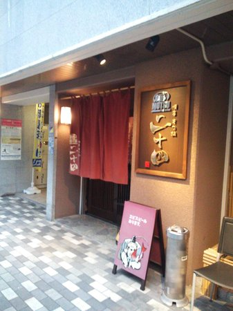 Hakatamotsunabe Nijuyon Hakatastationminaminigoten: 13.06.08【二十四】店頭