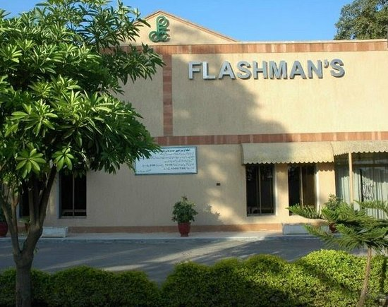 Photo of Flashman's Hotel Rawalpindi