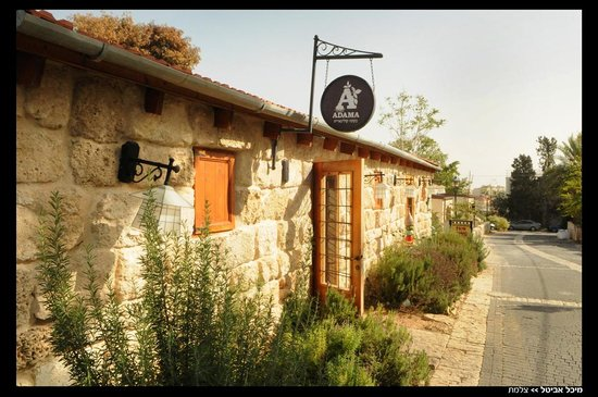 adama bistro: Coulinary hut