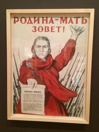 The Museum of Modern Art (MoMA) : Действительно, искусство плаката на все времена