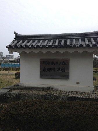 Shizuoka castle : 壁