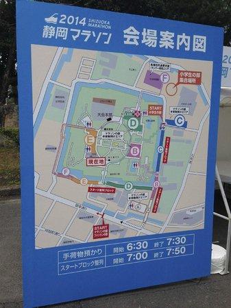 Shizuoka castle : 静岡マラソンのスタート地点