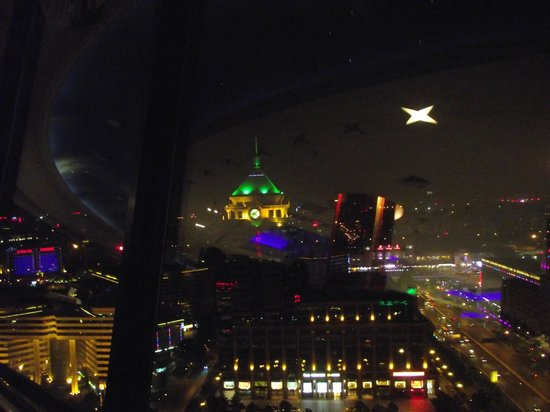 Beijing International Hotel: View from restaurant