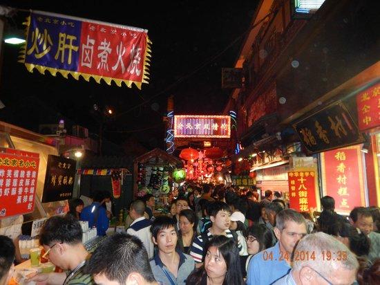 Wangfujing Street: crowded