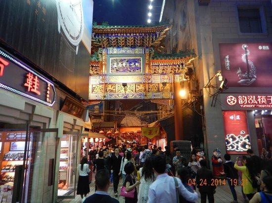 Wangfujing Street: entrance