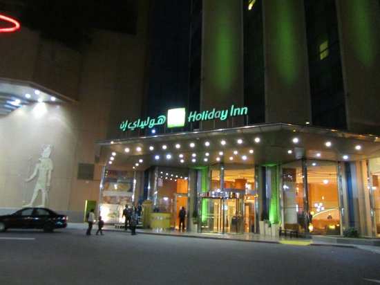 Holiday Inn - Citystars: Hotel no Cairo