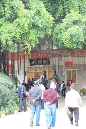 Nanputuo Temple Restaurant