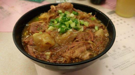 Kau Kee Restaurant: Curry Brisket Noodles