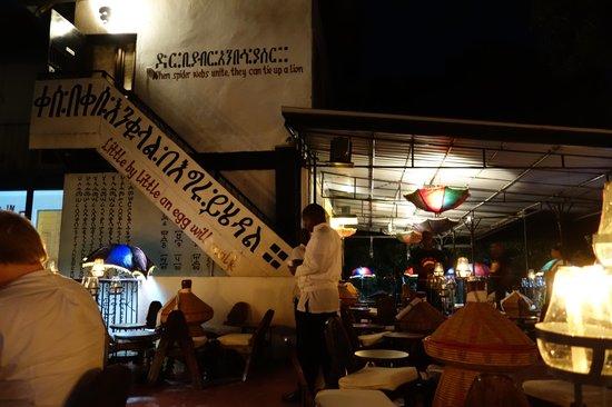 Addis in Dar: The terrace