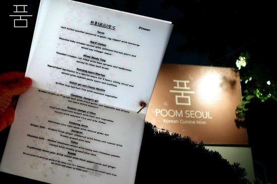 Poom Seoul : menu @ sign