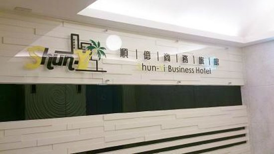 Shun-yi Business Hotel