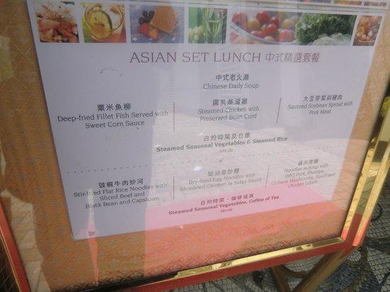 EATWELL: Asian Menu