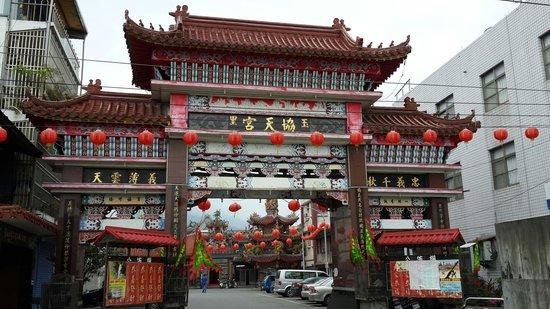 Yuli Sietian Temple