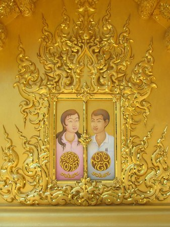 Wat Rong Khun : Painted window on the most beautiful toilet