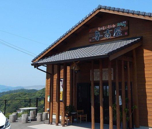 Yokichiya: 与吉屋 外観