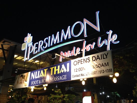 NUAT THAI Persimmon: Front gate at night