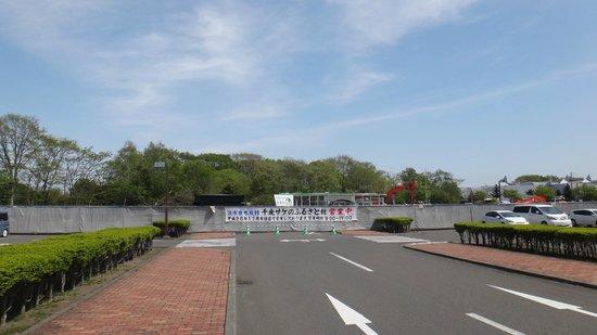Michinoeki Salmon Park Chitose : 2015年5月現在建て替え工事中