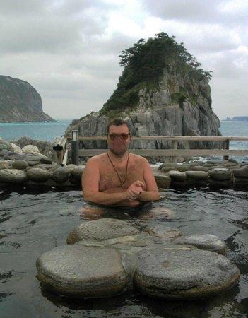Yunohama Roten Onsen: ...