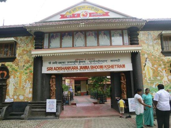 Birthplace of Sri Adi Shankara: birth place entrance