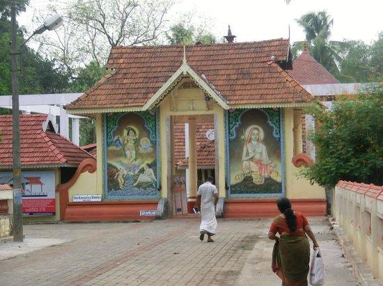 Birthplace of Sri Adi Shankara: srikrishna temple